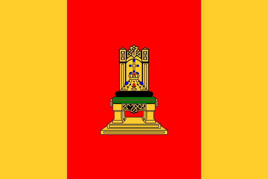 Сегодня - день герба и флага  Тверской области